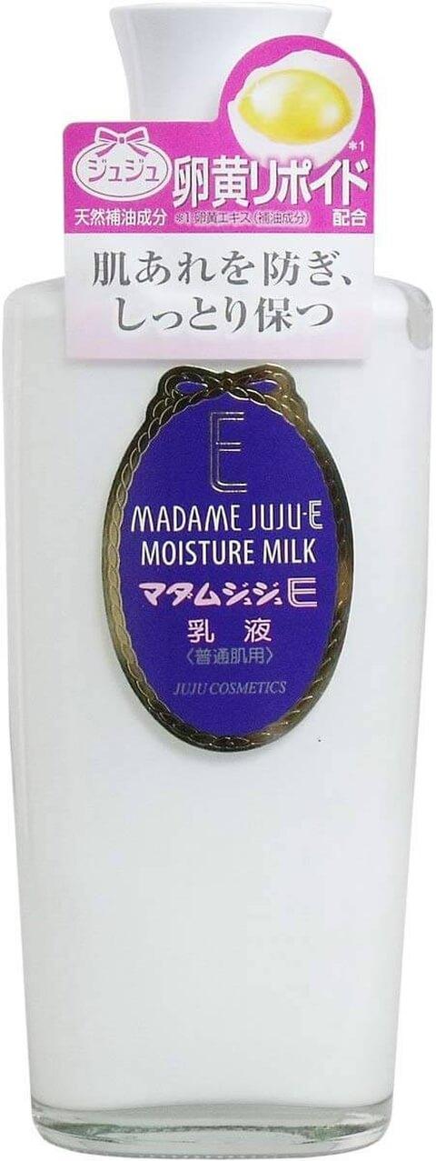 マダムジュジュE 乳液