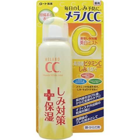 メラノCC薬用しみ対策美白ミスト化粧水