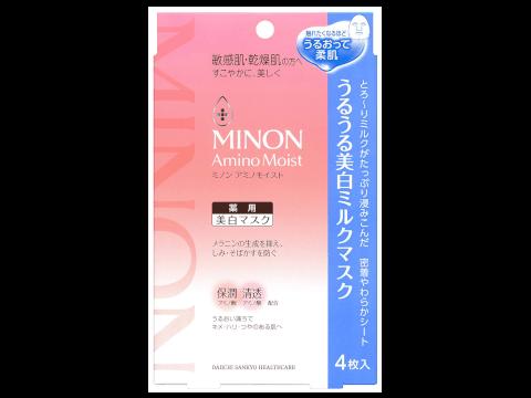 ミノン_うるうる美白ミルクマスク
