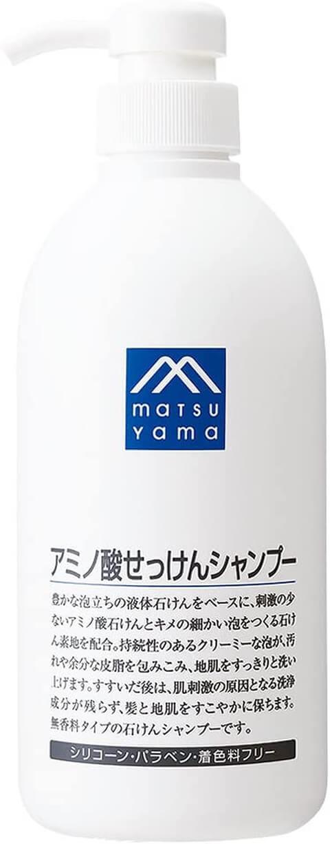 amino-shampoo