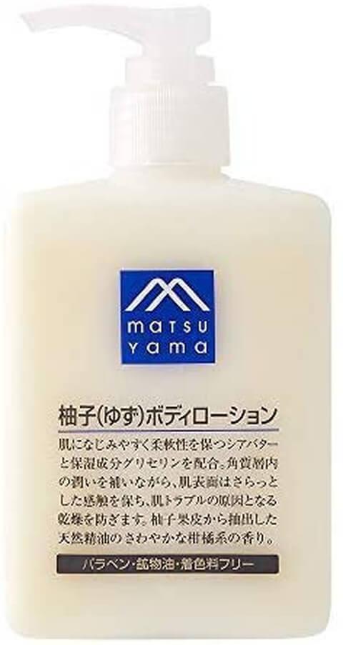 mmark-yuzu-lotion
