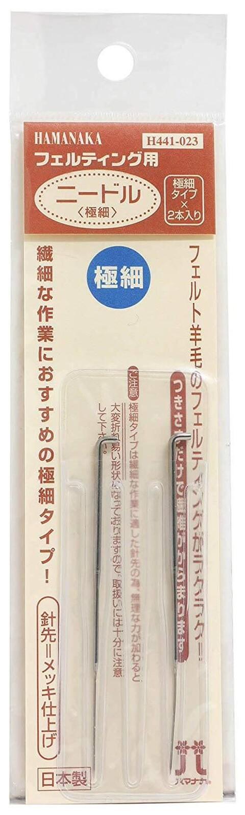 needle_gokuboso