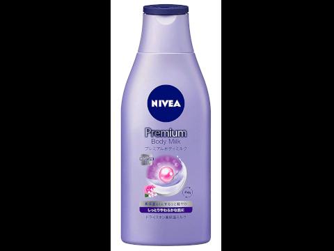 ニベア ボディミルク