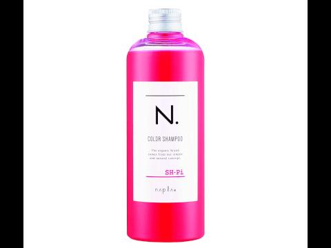N. カラーシャンプー ピンク