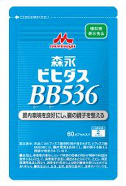 ビヒダス536