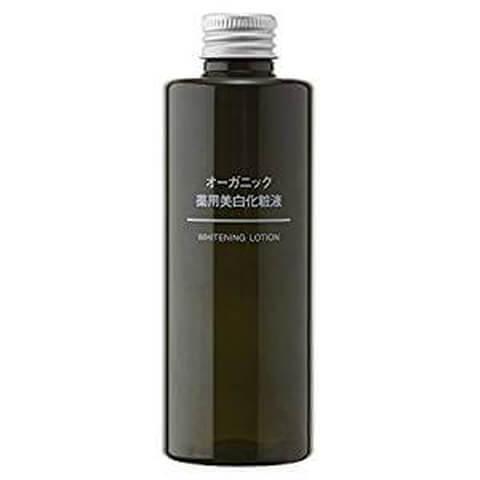 オーガニック美白化粧水