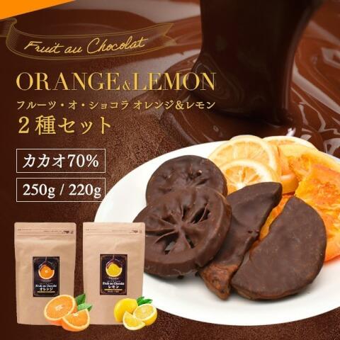 日幸製菓フルーツ・オ・ショコラ