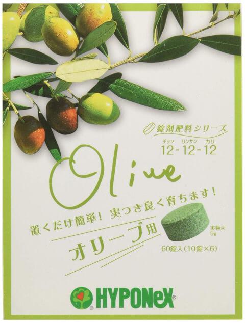 オリーブ用肥料アマゾン