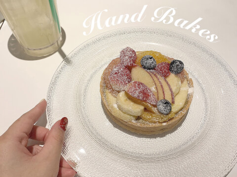 新宿 カフェ タルトケーキ ハンドベイクス HAND  BAKES