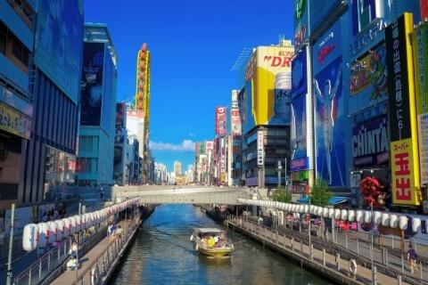 大阪女子旅まとめ