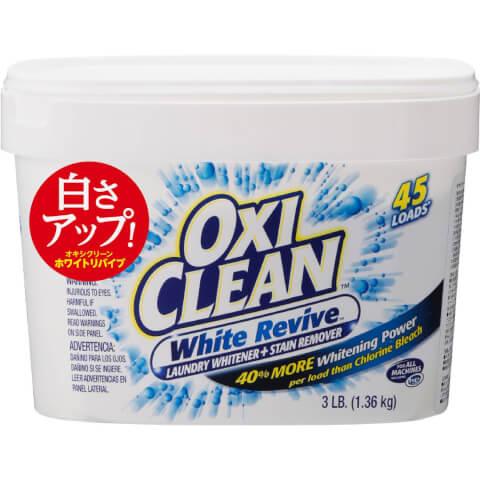oxiclean-white