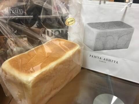 PANYA ASHIYA TOKYO 駒沢 東京 おすすめ 食パン専門店