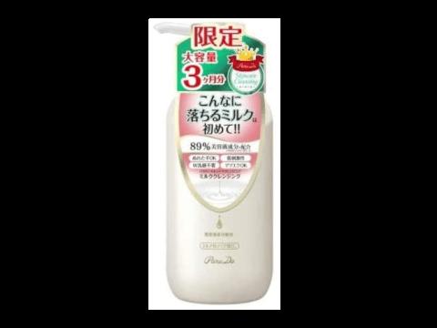 クレンジングミルク パラドゥ スキンケアクレンジング