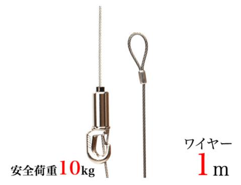 ピクチャーレールの耐荷重や長さが表示された画像