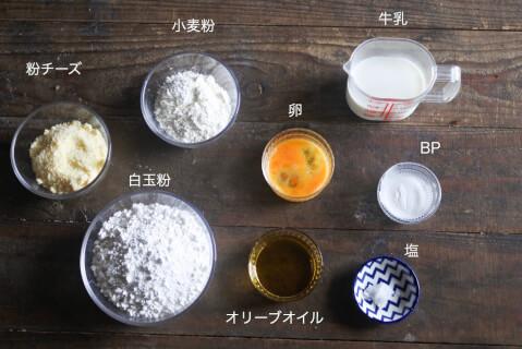 pondekeiju-recipe