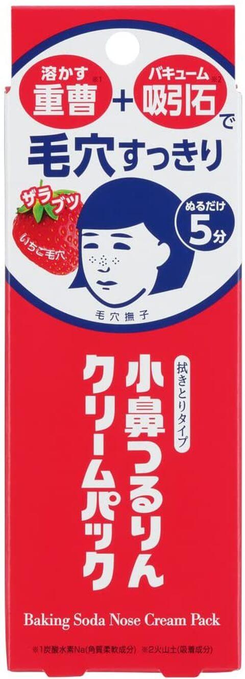 毛穴撫子 小鼻 毛穴 パック おすすめ 角栓 ケア 効果 注意 韓国 泡 お米