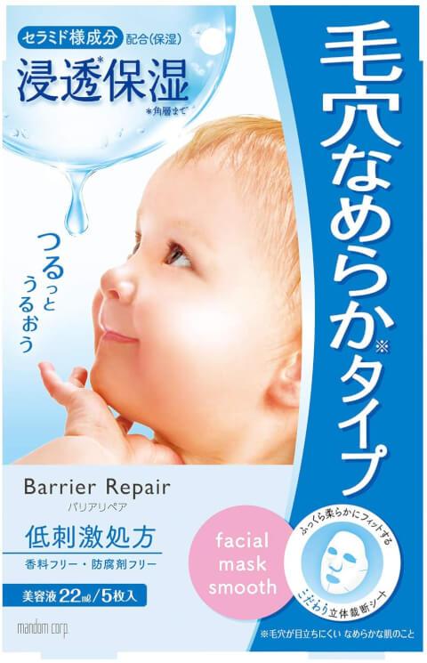バリアリペア 毛穴 パック おすすめ 角栓 ケア 効果 注意 韓国 泡 お米