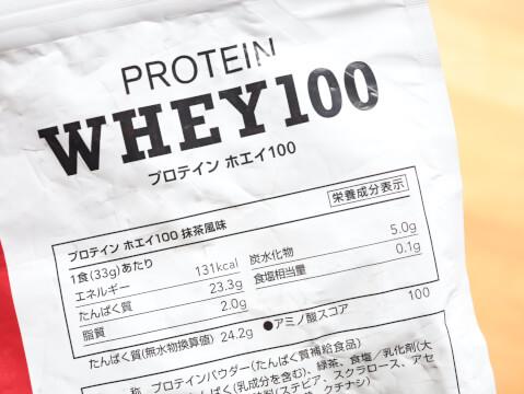 プロテイン たんぱく質