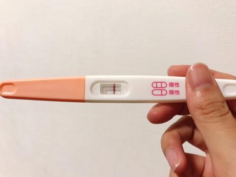 妊娠検査薬