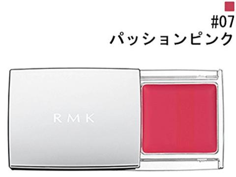 RMK マルチペイントカラーアイズ チーク