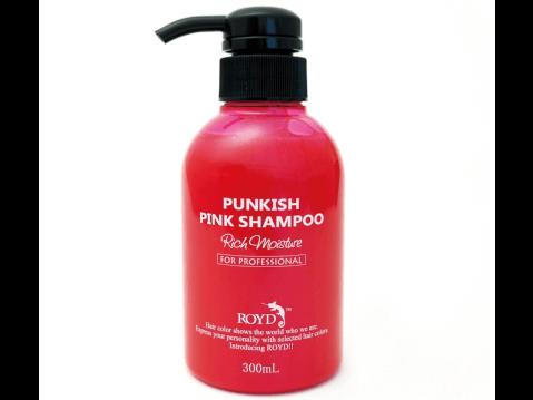 ロイド カラーシャンプー ピンク