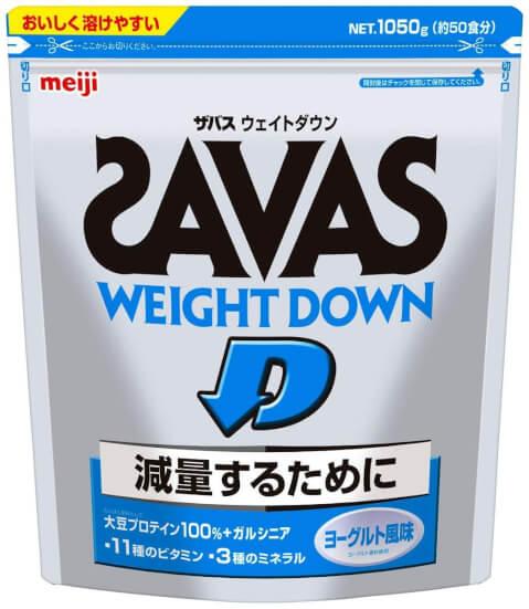 savas-weightdown