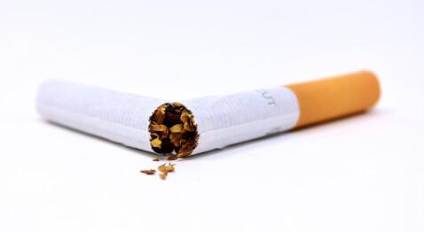 酒タバコやめる