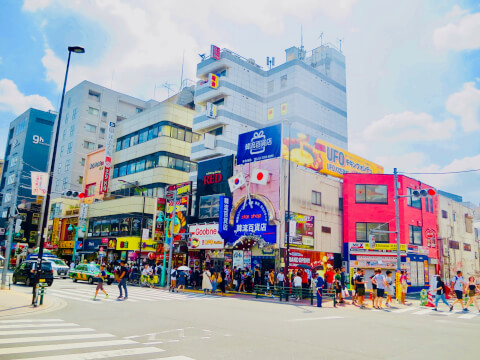 shinokubo