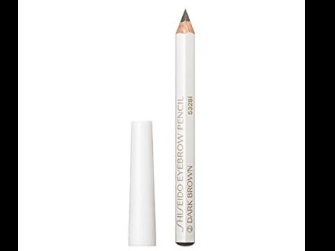 資生堂 眉墨鉛筆
