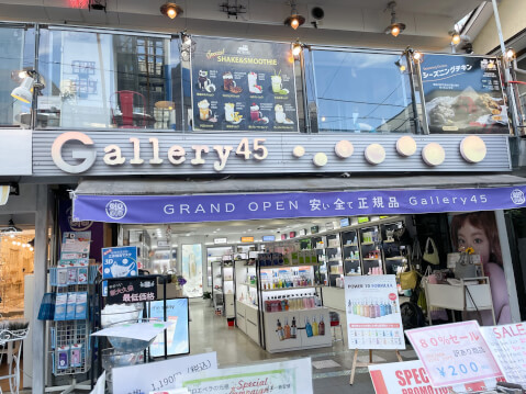 galleyu45_新大久保