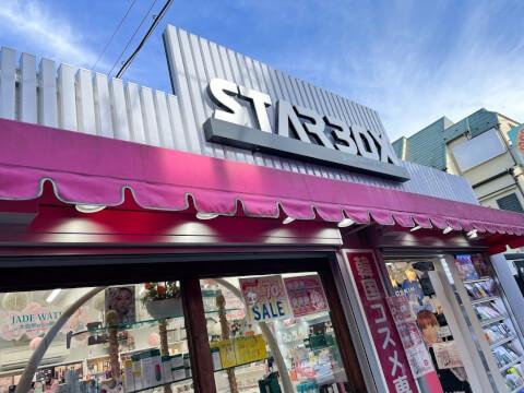 starbox_新大久保