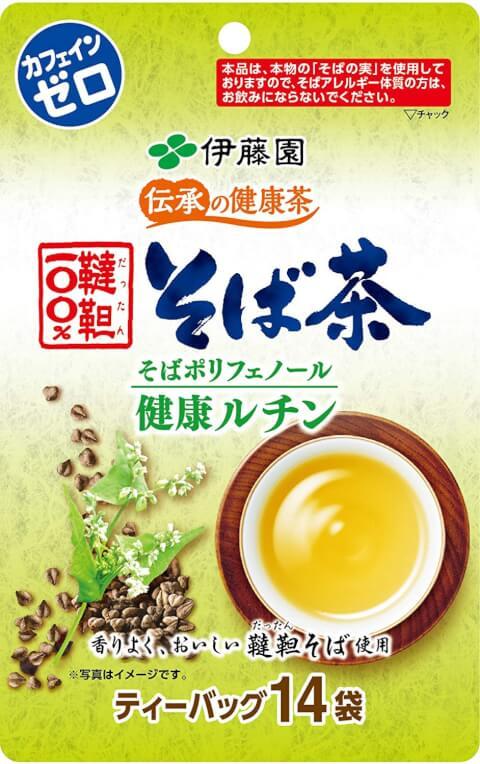そば茶 カフェインレス ノンカフェイン コーヒー お茶 飲み物 効果 効能