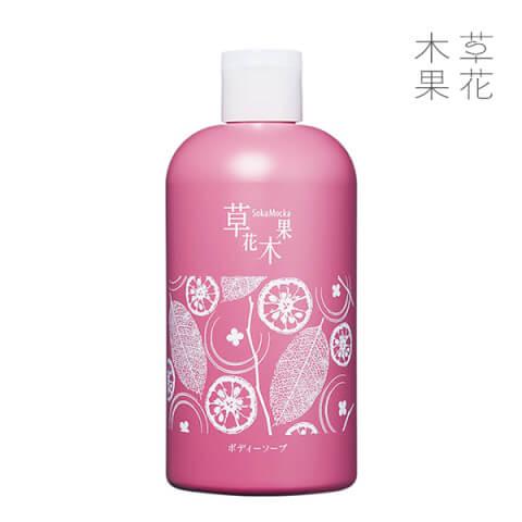 草花木果ボディソープ花の香り