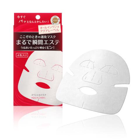 スペシャルマスク アクアレーベル クリーム オールインワン 美白 青 乳液 化粧水 成分 赤