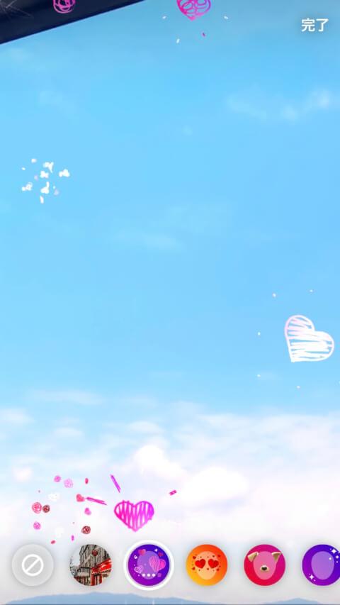 ストーリーズのエフェクト画面