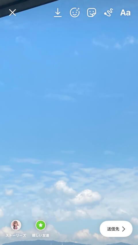 ストーリーズの編集画面