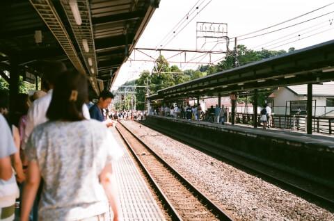 北鎌倉駅 鎌倉 田舎