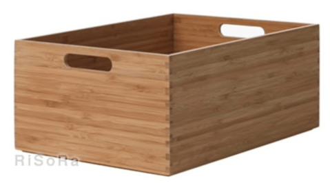 竹製の収納ボックス