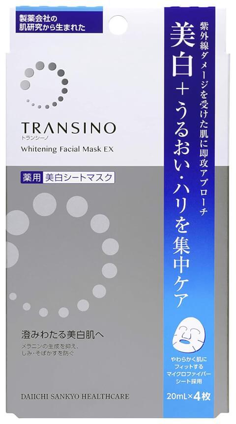 transino-maskEX