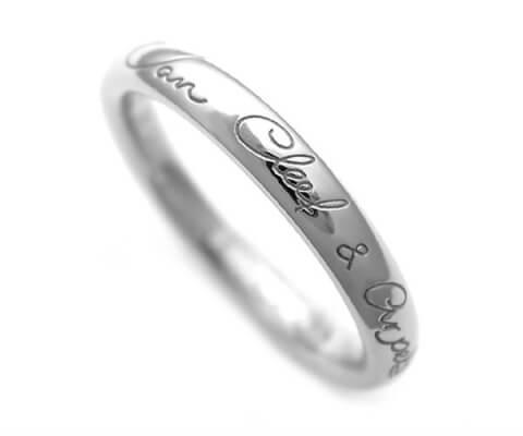 ヴァンクリーフ&アーペル結婚指輪