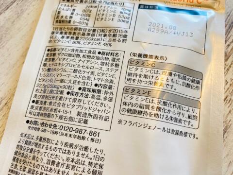 vitabrid-label