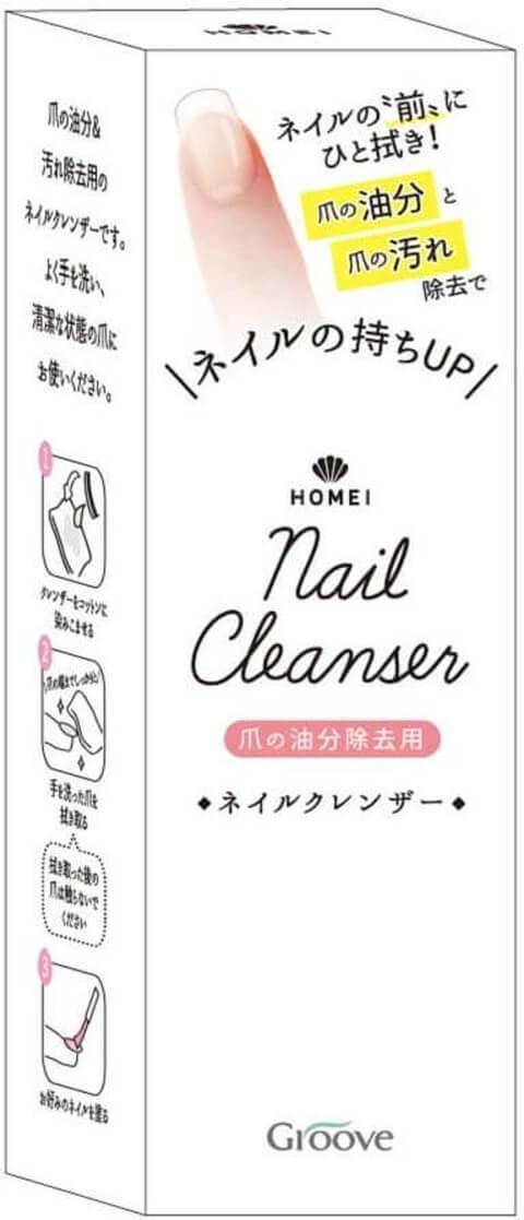 weeklygel_nail_cleanser