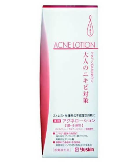 yuskin-acne