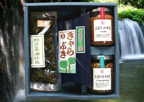 信州木曽ふる里の味セット