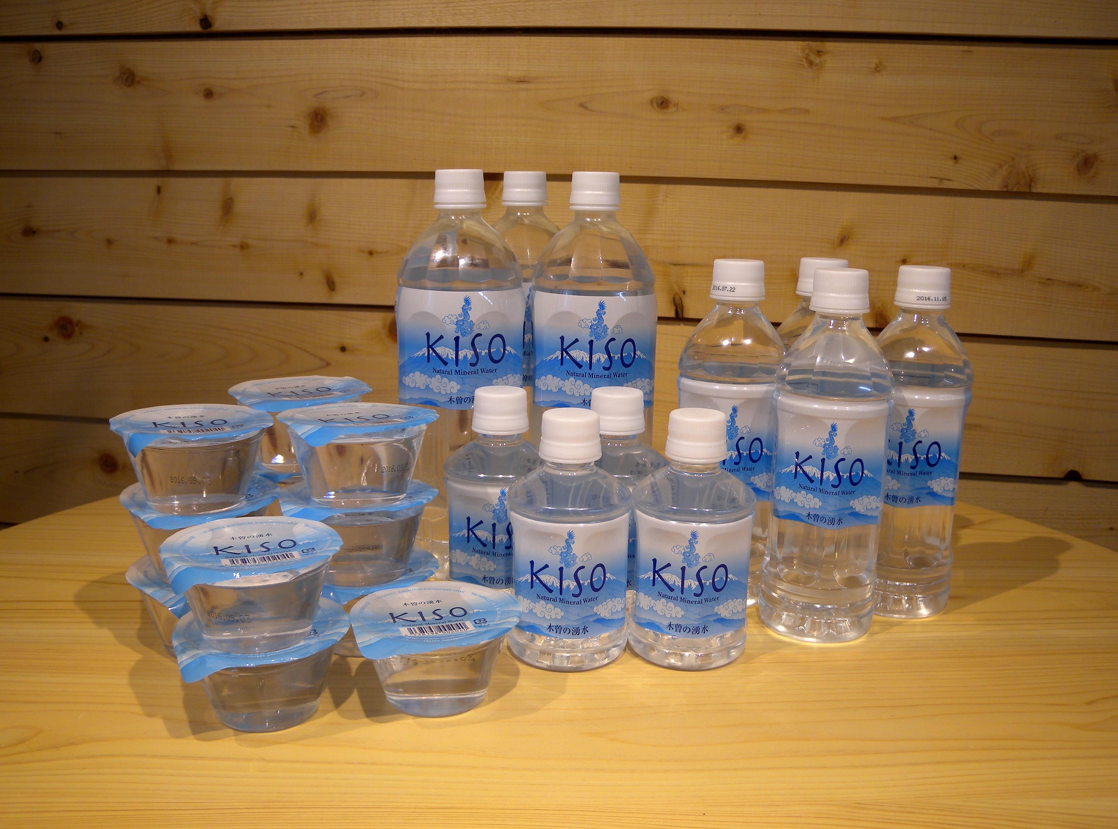 KISOの湧水セット