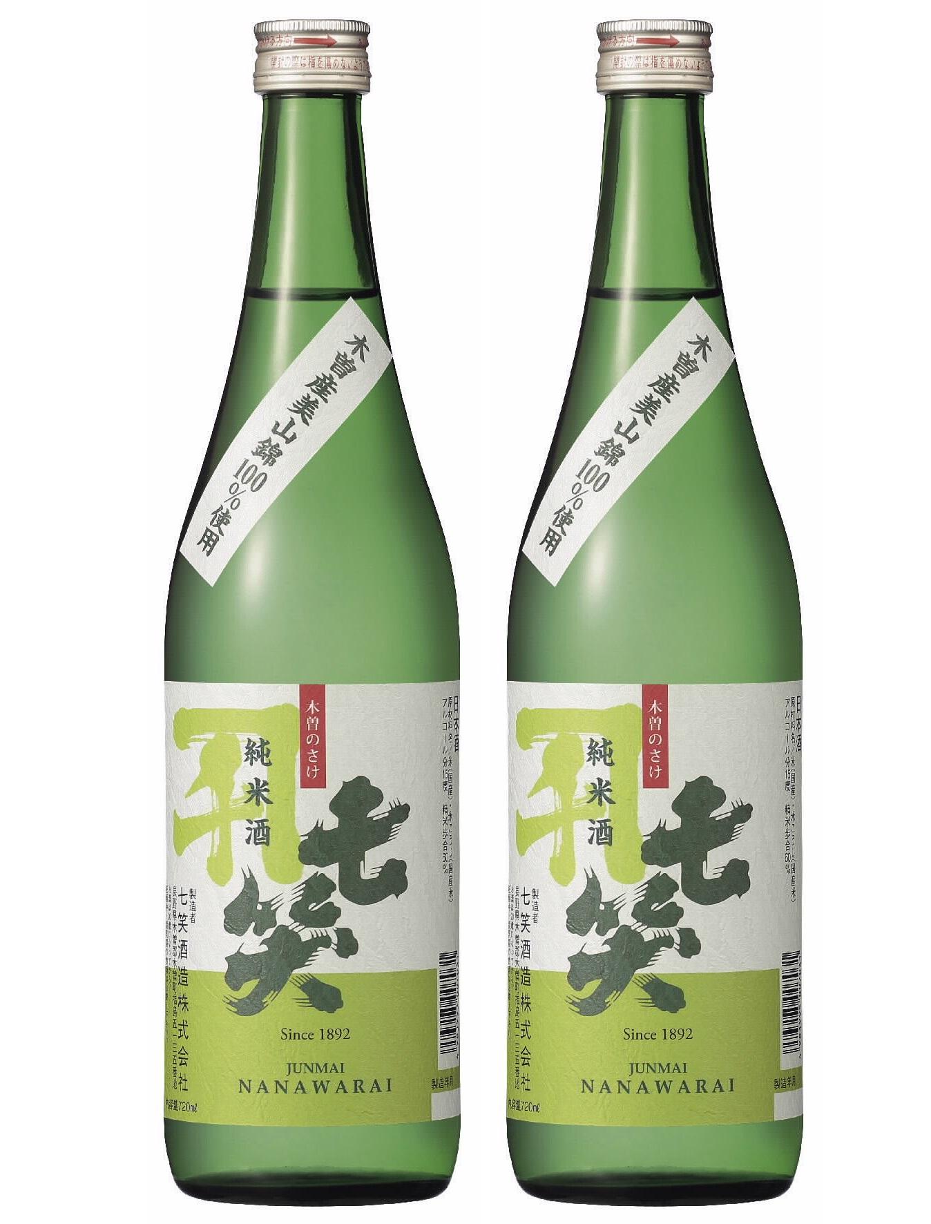 七笑 木曽の米から造った純米酒720ml × 2本