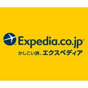 【Expedia Japan】旅行予約のエクスペディア