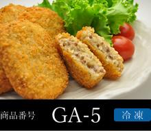 商品番号:GA-5