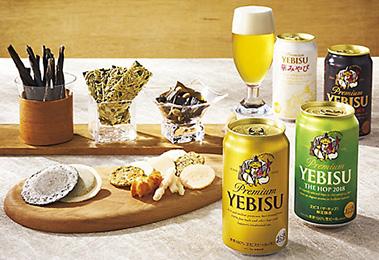ヱビスビール サマーギフト