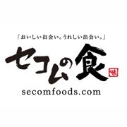 セコムの食